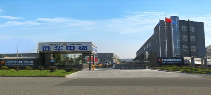 Shanghai Shenghua Cable (Group) Co., Ltd. fabriek productielijn 1